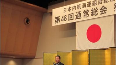 2017-08-26 大井川かずひこ茨城県知事候補そして大井川かずひこ遊説隊皆さんをお迎え 3