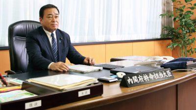 2018-01-15 北九州市「安川電機みらい館」を視察 2