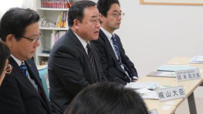 2018-01-19 自民党地方創生実行統合本部 2